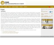 Ishine International Resources Limited Website Link