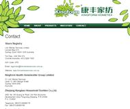 Kingform Health Hometextile Group Limited Website Link
