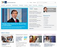 Asian Development Bank Website Link