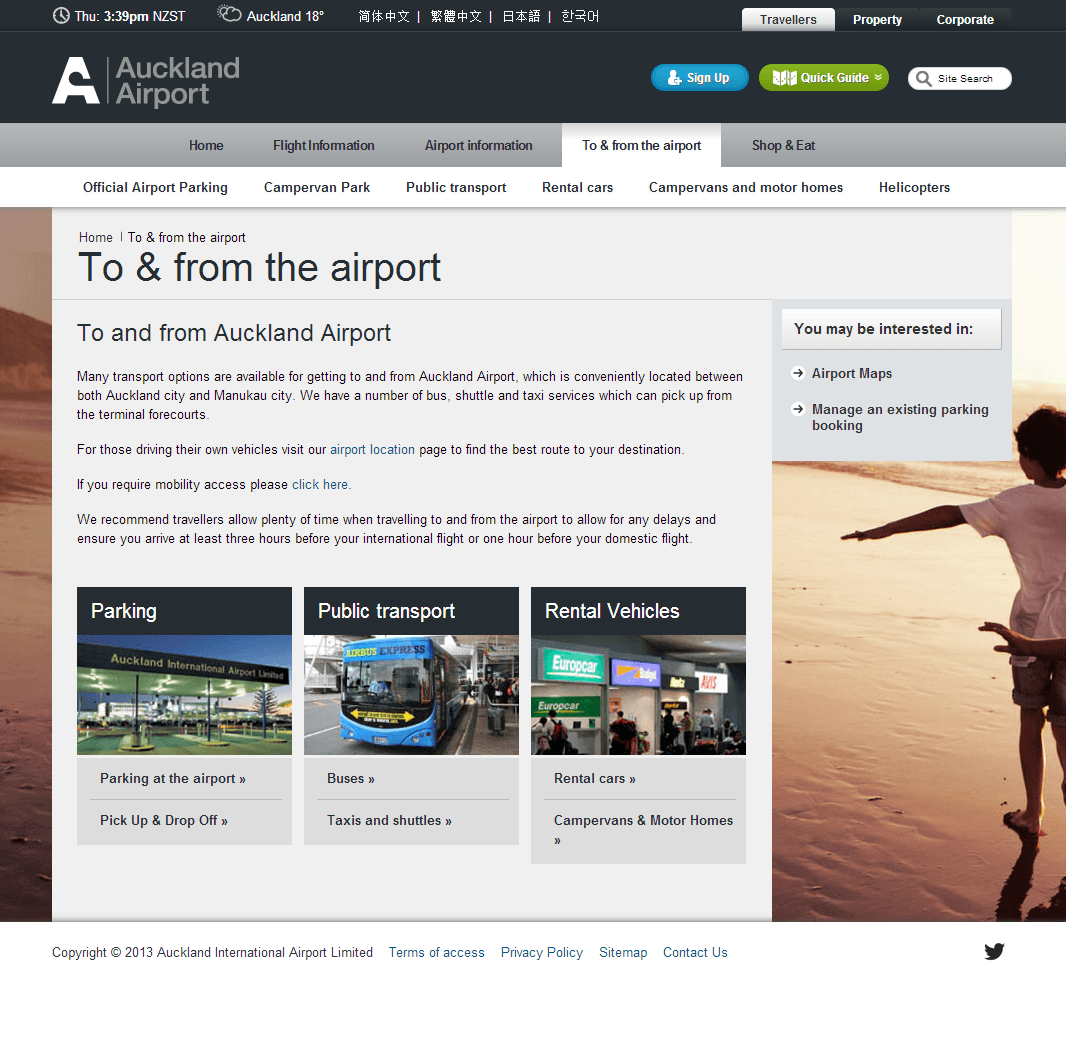Auckland International Airport Limited Website Link