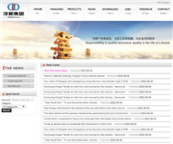 Yanghao International Limited Website Link