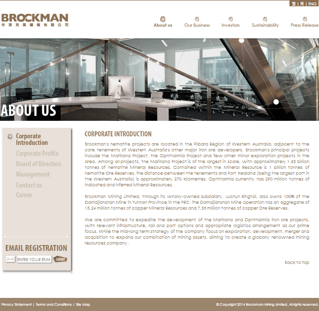Brockman Mining Limited Website Link