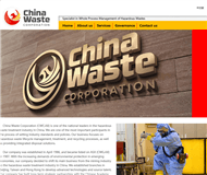 China Waste Corporation Limited Website Link