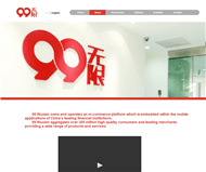 99 Wuxian Limited Website Link